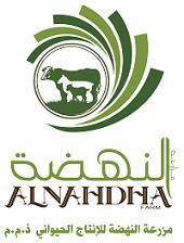 Al Nahdha Farm